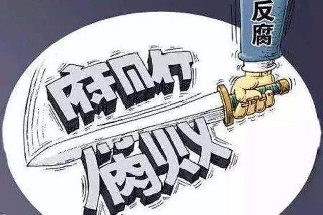 """金城江区:""""三个五一坚持""""推动专项治理向纵深发展"""