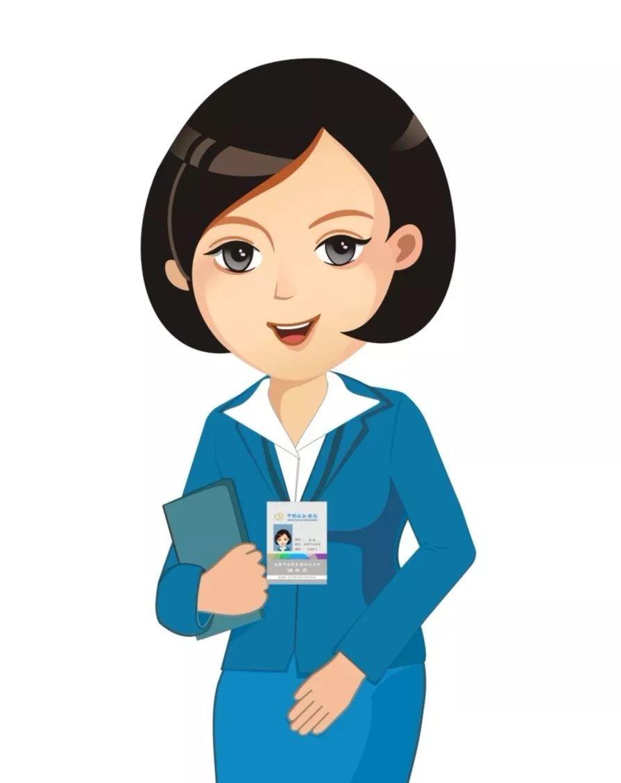 个体参保人员/城乡居民养老保险参保人员网上自助办理社保业务!