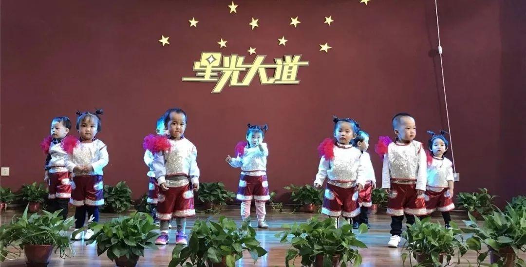 何峰教育·郸城摇篮幼儿园|第一届星光大道璀璨首开!