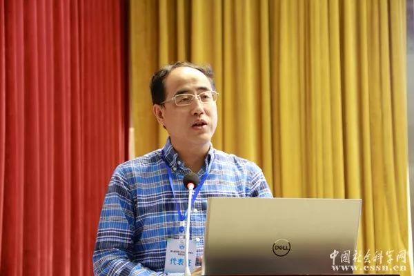 王文军_南京大学中国社会科学研究评价中心主任王文军作主题发言