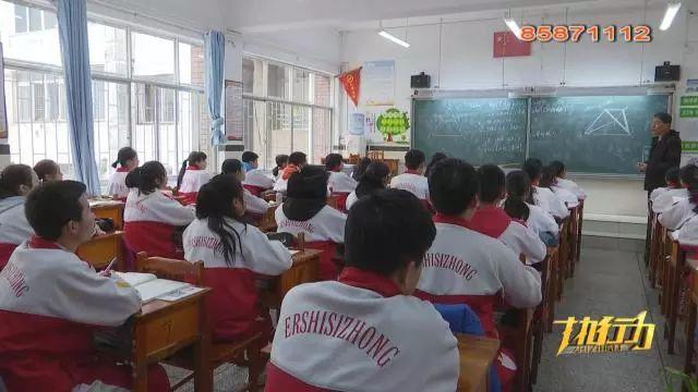 中小学要求季贵阳市教育部门开学小学十到位红岩学校校区图片