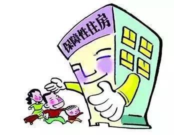 @海沧人,今年第三批保障性租赁房开始意向登记啦~
