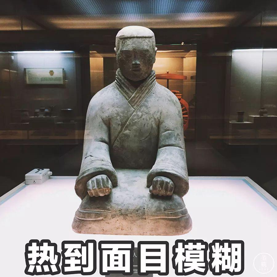 我在西安博物院拍到一组暴热天专属表情屁包表小情猪图片