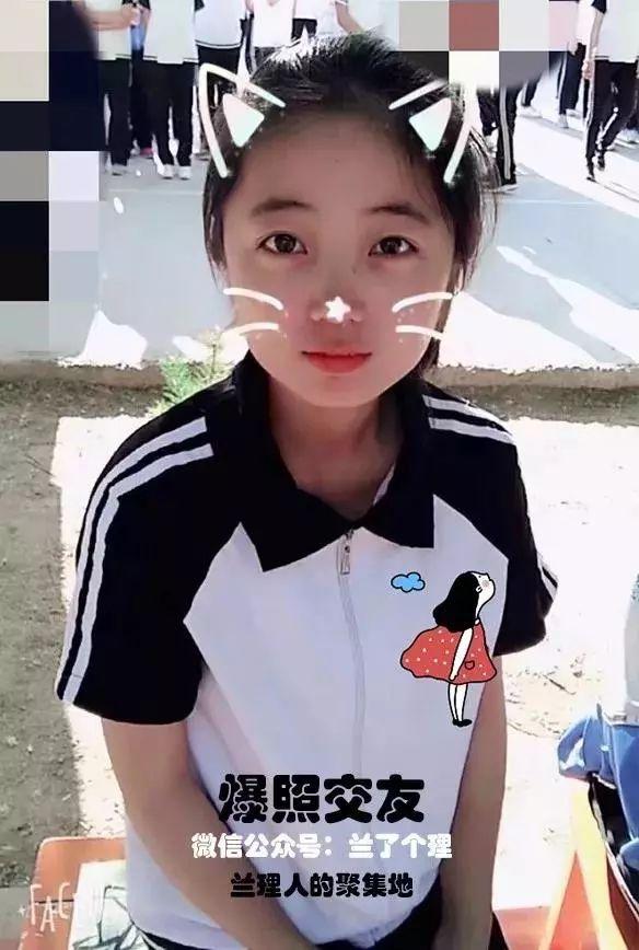 【兰理新生爆照】第6期:我是可爱的小姑娘,你是可爱