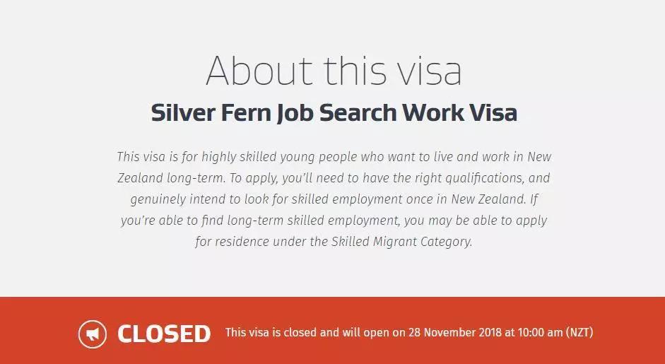 关于新西兰移民,这是近期你必须要知道的重要