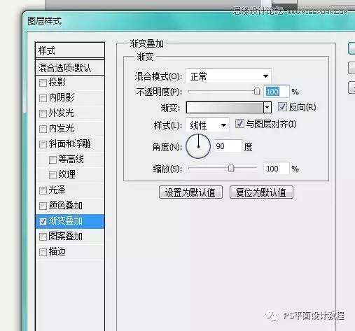UI图标v图标在PS中绘制一枚质感水杯播放器设计师圆形图片