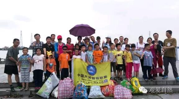 世界清洁日:深圳大鹏、广州观龙岛净滩动人场小学龙井合川图片