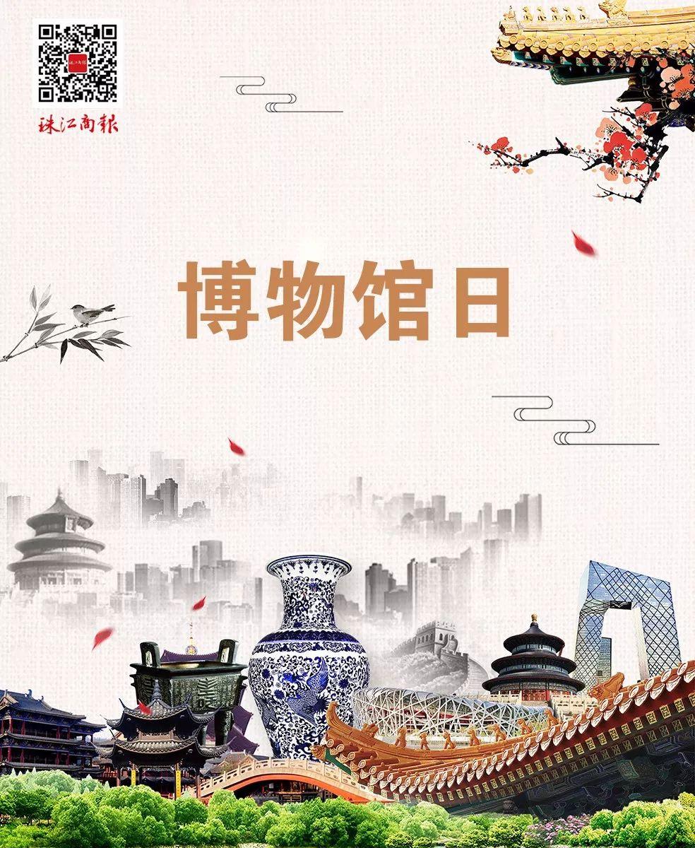 长鹿农庄情侣半价.中国旅游日顺德及周边多重优惠曝光!
