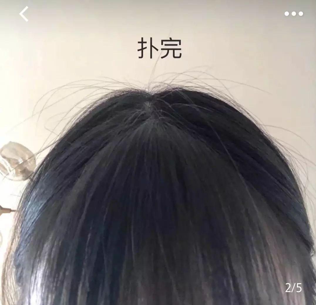 使用方法也非常简单,只要将蓬蓬粉涂抹在发根处,再用手抓几下,头发图片