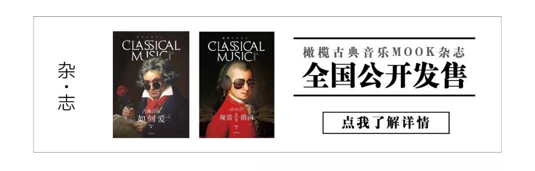 一週樂訊 | 阿格里奇鋼琴大賽開始報名
