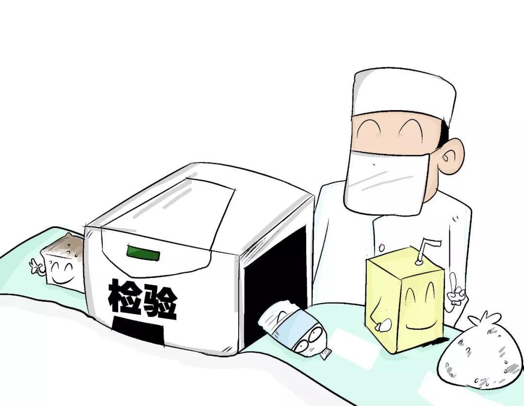 动漫 简笔画 卡通 漫画 设计 矢量 矢量图 手绘 素材 头像 线稿 1080