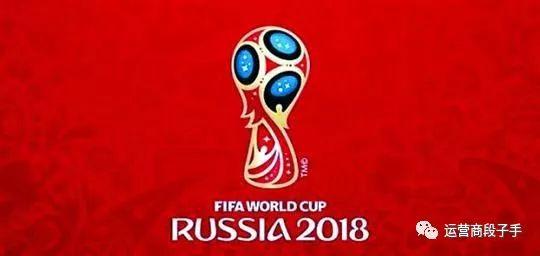 今年的世界杯直播,电信和联通的IPTV彻底没戏