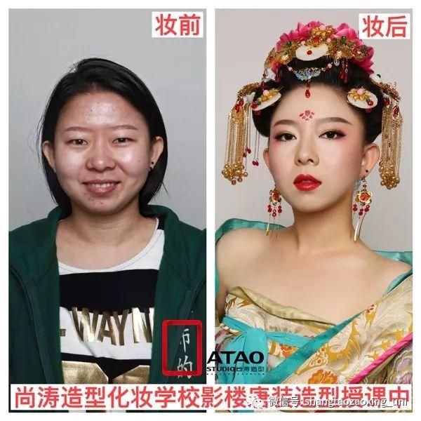 唐妆:在影楼拍摄里属于特色服饰,主要结合现代的审美在加入唐朝的妆容图片