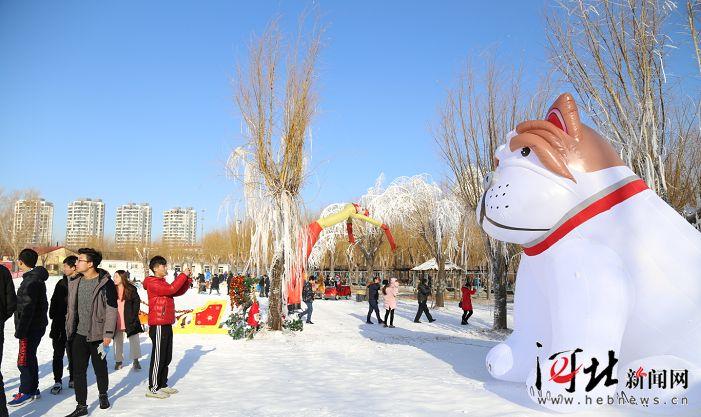1,秦皇岛北戴河区集发生态农业冬欢节