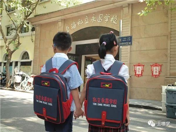 浦口小学生在学的10类高大上特色课程!这几分校v特色小学上海图片