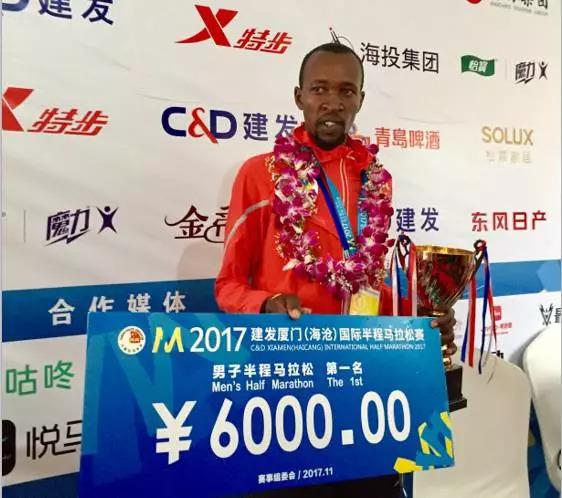 2018建发厦门(海沧)国际半程马拉松赛开始报名!今年