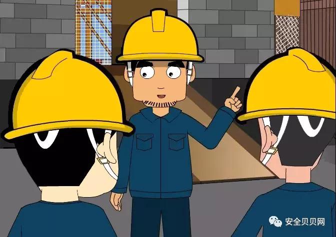 """按规定使用安全""""三宝""""(安全帽,安全带,安全网),任何人员进入施工图片"""