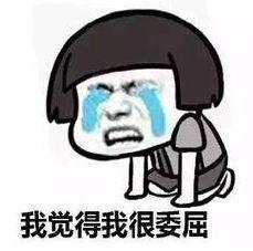 """【小小交通事故互不相让  现场""""顶牛""""造堵 交警各打"""