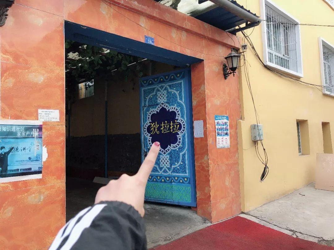 乌鲁木齐土著省钱的馆子攻略!秘籍吃货、苍蝇深巷最香港私藏深圳到图片