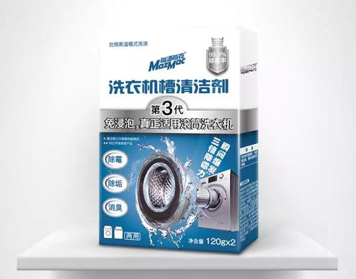 洗衣機不洗比馬桶還髒!三代免浸泡清潔劑,幫你秒換新機