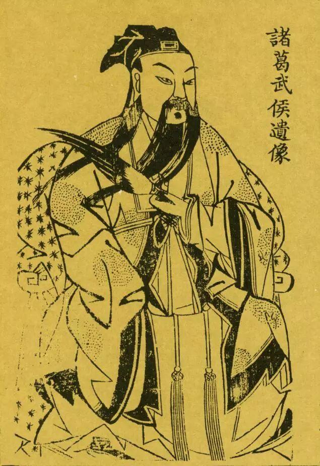 """臧嵘:诸葛亮为何""""躬耕于南阳"""""""