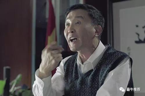 山东省委书记放狠话:有些方面落后得更多!