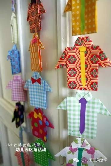 父亲节给爸爸做个奖牌,你只需4张红色折纸,1张黄色折纸,剪刀,固体