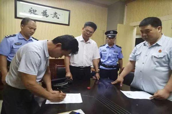 兄弟法院联合上阵 防城港异地强制拘传促履行