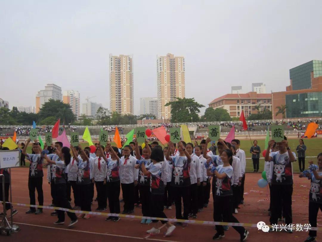 2018年全国高中数学联合竞赛四川预赛