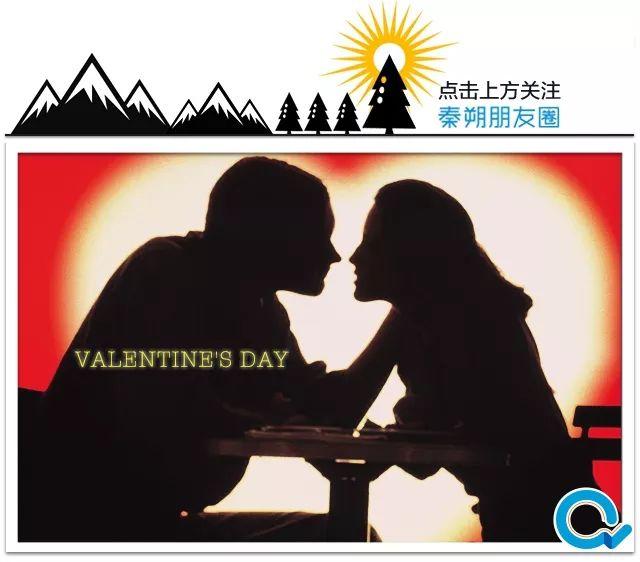 情人节特约:著名经济学家们的爱情
