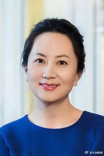 华为总裁任正非女儿孟晚舟加拿大被逮捕 中国政府强烈抗议