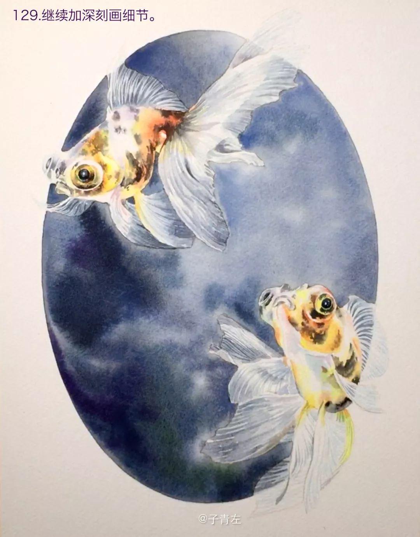 151个步骤教你画出仙气十足的龙睛金鱼,一学就会!