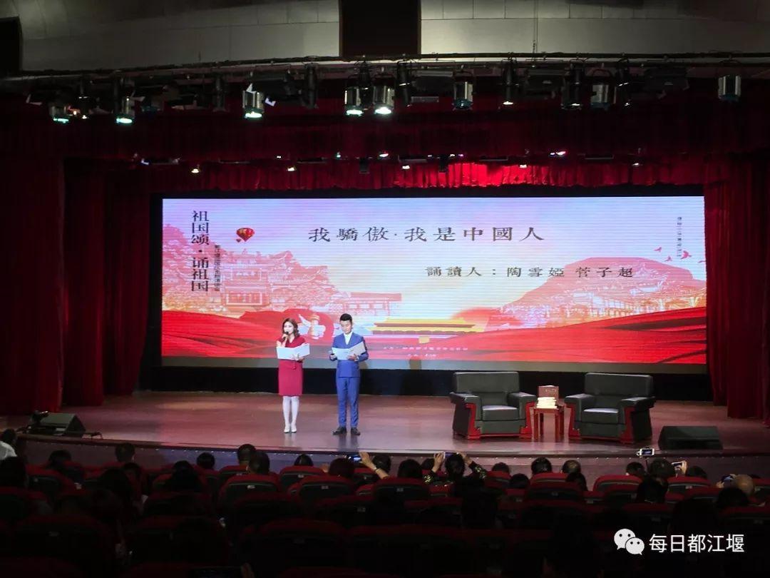 祖国颂·诵祖国|这是我们的中国梦!