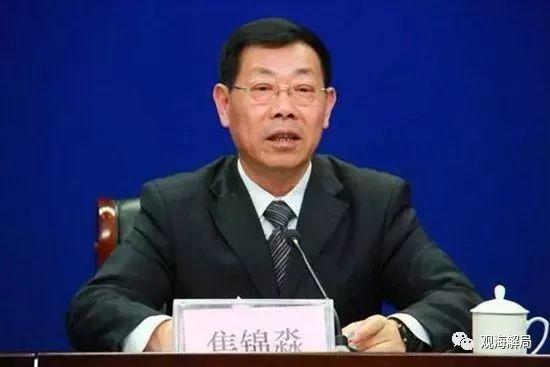 主导自贸区建设的河南商务厅原厅长落马 该厅曾被审计出问题