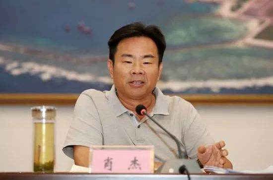 海南常委肖杰履新,曾是首任三沙书记兼市长