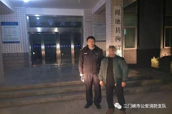 义马市一男子非法储存20桶汽油被行政拘留12日