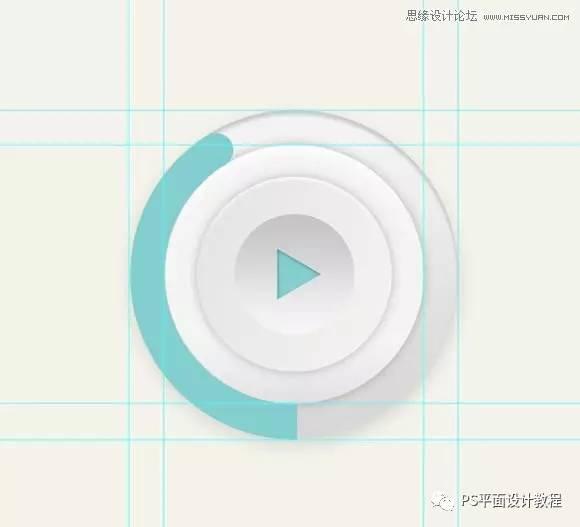 UI用户设计在PS中绘制一枚质感圆形播放器图标网页设计体验图片