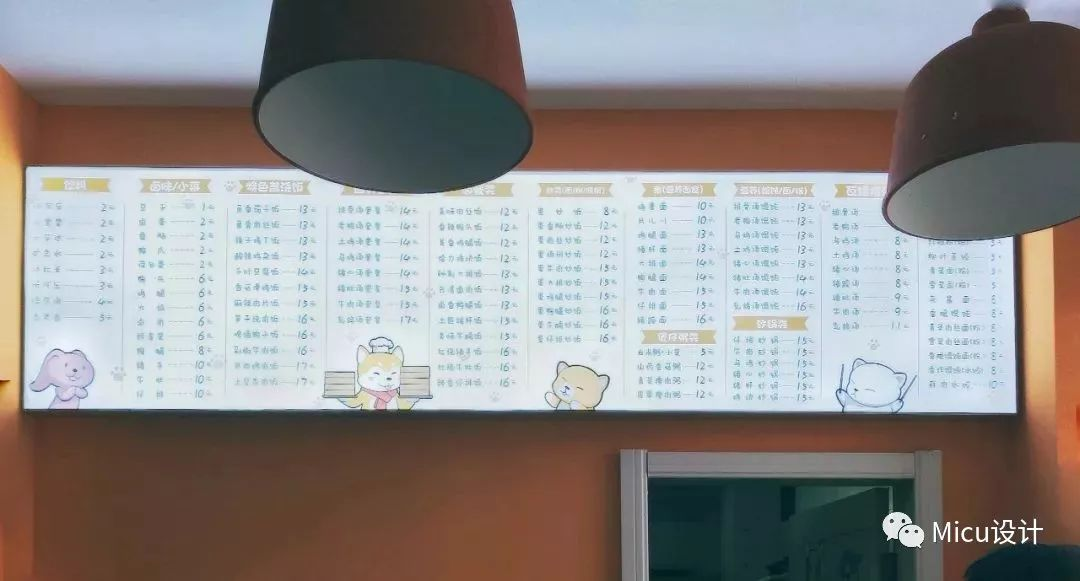 淘宝竟然开了家沙县小吃店! - 后花园网文 - 精彩图片