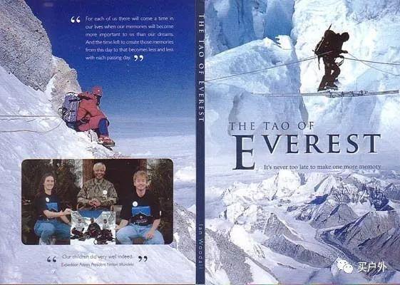 女登山家喪生前哀求:「請不要扔下我」,珠峰上的睡美人不是你以為的美麗童話
