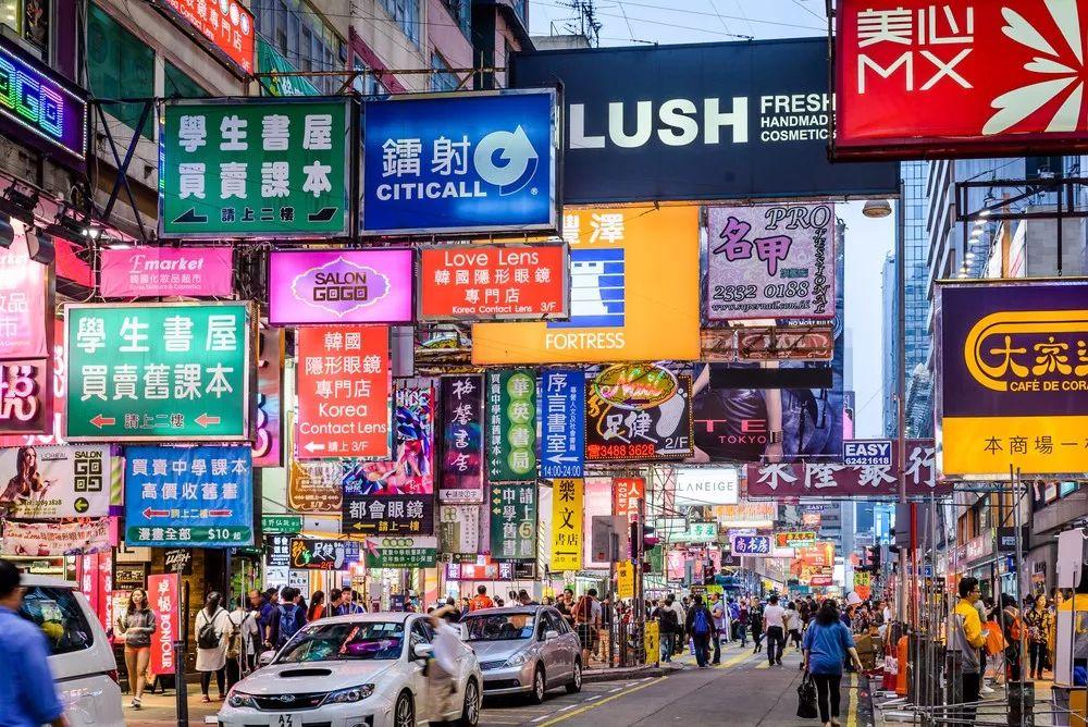 东莞人注意!香港化妆品查出5200多件假货!