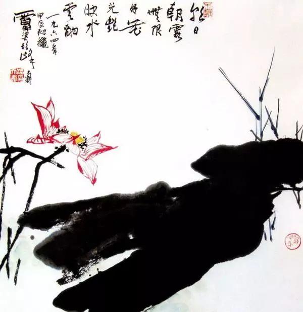 【1266期】国画大师潘天寿荷花作品欣赏!