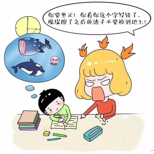 陪孩子写作业,你怕了吗?图片