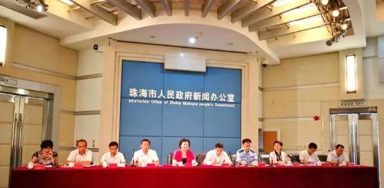 """刚刚,珠海市政府公布清单,这651项政务服务""""全城通"""
