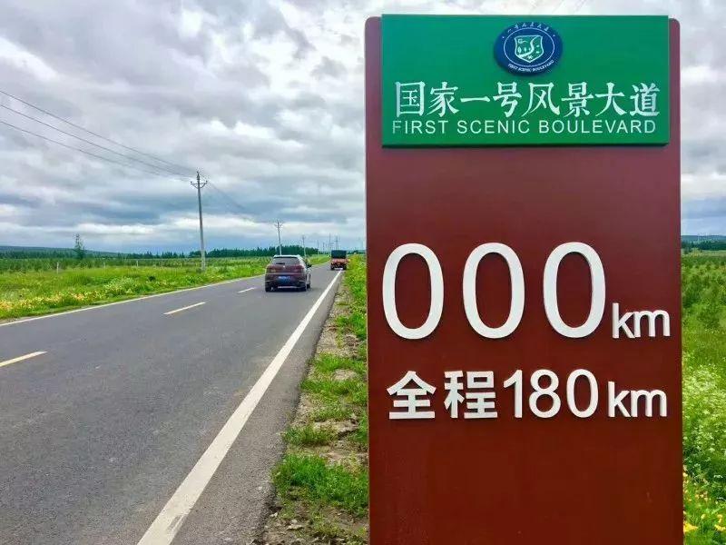 国家一号风景大道!距离唐山最近的世界级草原景观长廊