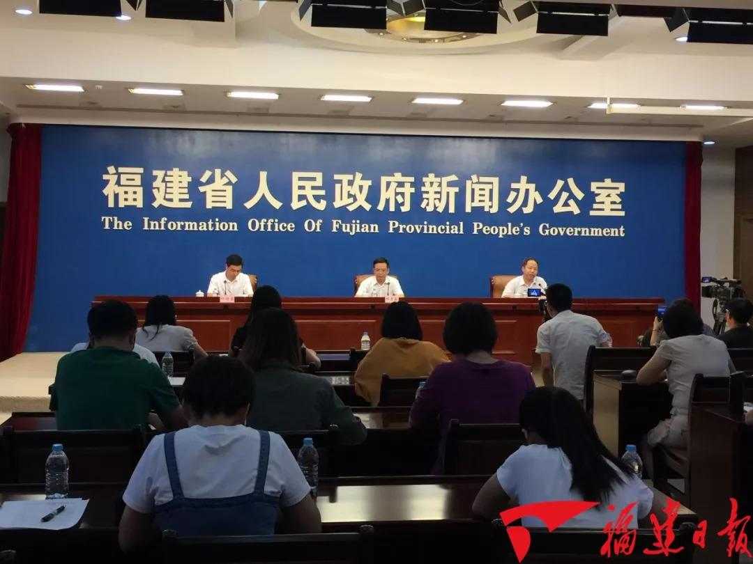台湾居民居住证9月1日上线!怎么申请?有啥实惠?你想