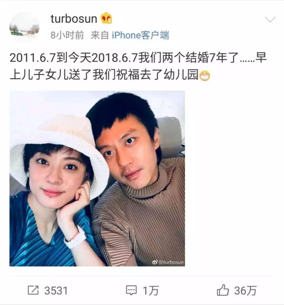 孙俪邓超结婚7周年,原来有些人真的可以相爱一生!