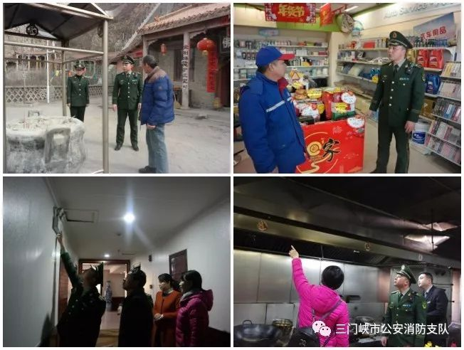 春节看消防之四——我们守护您的平安