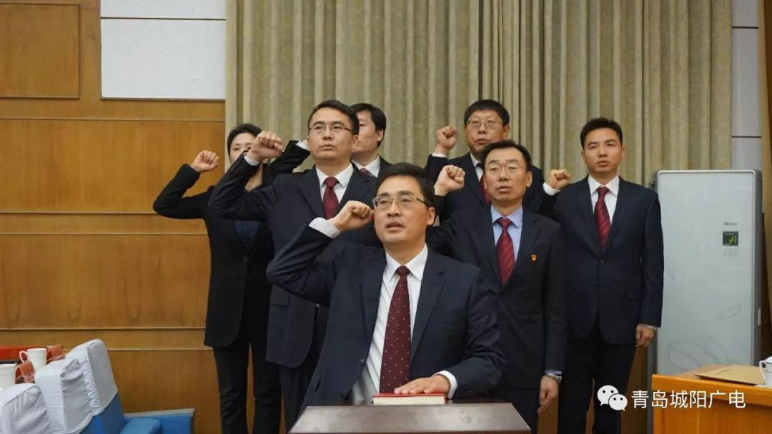 权威发布|青岛市城阳区监察委员会挂牌成立 附组成人员名单