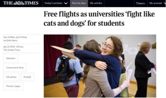 要脫歐,留學英國福利這麼多?贈機票、接受高考成績、offer已經開搶啦!