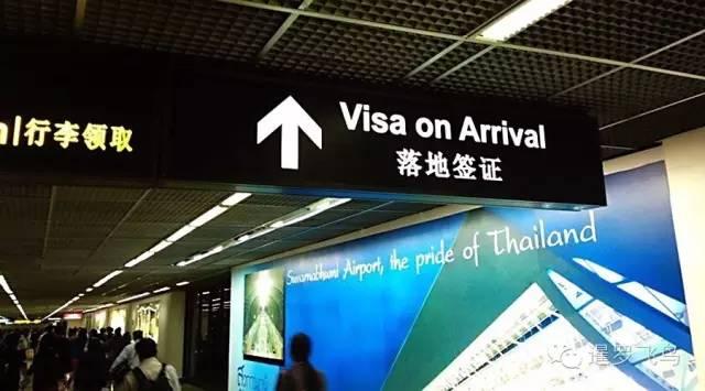 去泰国旅游带多少现金 需要注意什么?